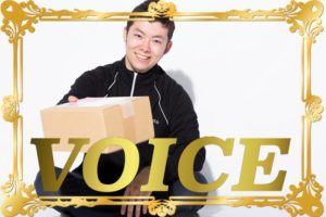 0630-2020-voice-free-hassou-vs-haitatsu-vshaisou-learn-japanese-online-how-to-speak-japanese-language-for-beginners-basic-study-in-japan