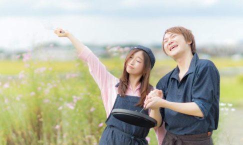 0706-2020-kyuujitsu-vs-shukujitsu-vs-teikyuubi-learn-japanese-online-how-to-speak-japanese-language-for-beginners-basic-study-in-japan