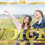 0706-2020-voice-free-kyuujitsu-vs-shukujitsu-vs-teikyuubi-learn-japanese-online-how-to-speak-japanese-language-for-beginners-basic-study-in-japan