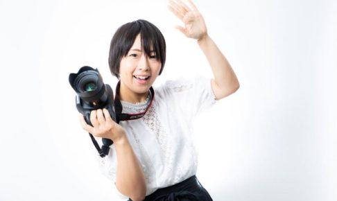 0709-2020-yobimasu-vs-dennwashimasu-learn-japanese-online-how-to-speak-japanese-language-for-beginners-basic-study-in-japan