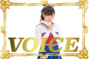 0712-2020-voice-free-dekireba-vs-moshiyoroshikereba-learn-japanese-online-how-to-speak-japanese-language-for-beginners-basic-study-in-japan