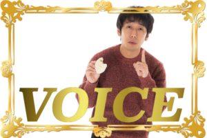 0715-2020-voice-free-kudasai-masenka-vs-itadake-masennka-learn-japanese-online-how-to-speak-japanese-language-for-beginners-basic-study-in-japan