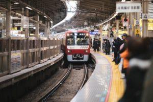 0721-2020-eki-vs-teiryuujo-learn-japanese-online-how-to-speak-japanese-language-for-beginners-basic-study-in-japan