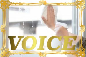 0730-2020-voice-free-tekipaki-vs-hakihaki-learn-japanese-online-how-to-speak-japanese-language-for-beginners-basic-study-in-japan