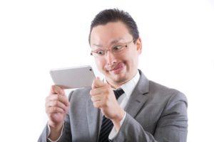 0802-2020-teguchi-vs-houhou-learn-japanese-online-how-to-speak-japanese-language-for-beginners-basic-study-in-japan