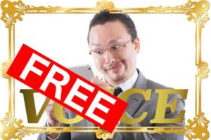 0802-2020-voice-free-teguchi-vs-houhou-learn-japanese-online-how-to-speak-japanese-language-for-beginners-basic-study-in-japan
