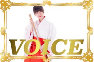 0811-2020-voice-tenareru-vs-nareru-learn-japanese-online-how-to-speak-japanese-language-for-beginners-basic-study-in-japan