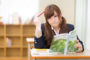 0820-2020-shitsumon-vs-toi-vs-mondai-learn-japanese-online-how-to-speak-japanese-language-for-beginners-basic-study-in-japan