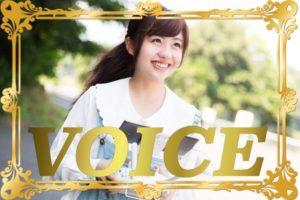 0904-2020-voice-hajime-vs-hajimete-learn-japanese-online-how-to-speak-japanese-language-for-beginners-basic-study-in-japan