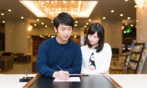 0907-2020-touchaku-vs-toutatsu-learn-japanese-online-how-to-speak-japanese-language-for-beginners-basic-study-in-japan