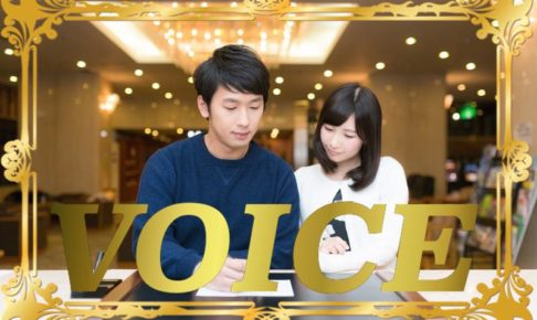 0907-2020-voice-touchaku-vs-toutatsu-learn-japanese-online-how-to-speak-japanese-language-for-beginners-basic-study-in-japan