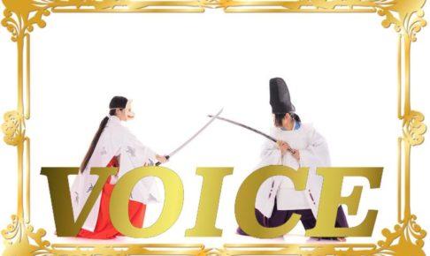 0910-2020-voice-tokui-vs-tokugi-vs-sainou-learn-japanese-online-how-to-speak-japanese-language-for-beginners-basic-study-in-japan