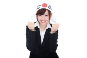 0916-2020-iyoiyo-vs-toutou-learn-japanese-online-how-to-speak-japanese-language-for-beginners-basic-study-in-japan