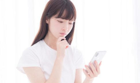 0919-2020-itsuka-learn-japanese-online-how-to-speak-japanese-language-for-beginners-basic-study-in-japan