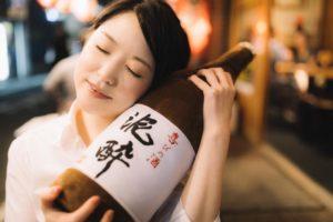 0922-2020-shibaraku-noaida-vs-toubun-noaida-learn-japanese-online-how-to-speak-japanese-language-for-beginners-basic-study-in-japan