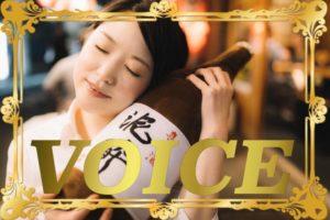 0922-2020-voice-shibaraku-noaida-vs-toubun-noaida-learn-japanese-online-how-to-speak-japanese-language-for-beginners-basic-study-in-japan