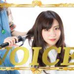 1022-2020-voice-sanpatsuya-vs-biyouin-learn-japanese-online-how-to-speak-japanese-language-for-beginners-basic-study-in-japan