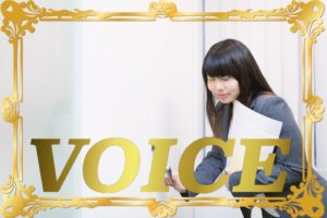 1106-2020-voice-tojiru-vs-shimeru-learn-japanese-online-how-to-speak-japanese-language-for-beginners-basic-study-in-japan