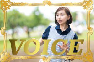 1118-2020-voice-tokkuni-vs-touni-learn-japanese-online-how-to-speak-japanese-language-for-beginners-basic-study-in-japan