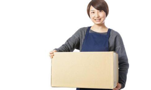 1127-2020-todoku-vs-todokeru-learn-japanese-online-how-to-speak-japanese-language-for-beginners-basic-study-in-japan
