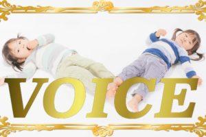 1130-2020-voice-tonari-vs-soba-learn-japanese-online-how-to-speak-japanese-language-for-beginners-basic-study-in-japan