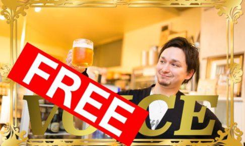 1203-2020-voice-free-toriaezu-vs-tonikaku-learn-japanese-online-how-to-speak-japanese-language-for-beginners-basic-study-in-japan