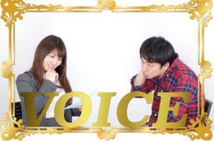 1212-2020-voice-yameru-vs-yameru-learn-japanese-online-how-to-speak-japanese-language-for-beginners-basic-study-in-japan