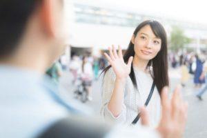 1221-2020-matane-learn-japanese-online-how-to-speak-japanese-language-for-beginners-basic-study-in-japan