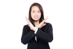 1230-2020-torikeshi-learn-japanese-online-how-to-speak-japanese-language-for-beginners-basic-study-in-japan