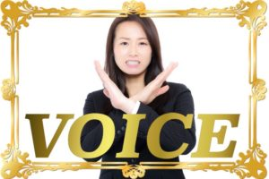 1230-2020-voice-torikeshi-learn-japanese-online-how-to-speak-japanese-language-for-beginners-basic-study-in-japan