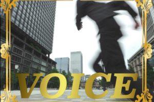 0105-2021-voice-kyuuni-vs-fuini-learn-japanese-online-how-to-speak-japanese-language-for-beginners-basic-study-in-japan