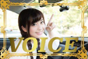 0111-2021-voice-shita-toki-vs-shitara-learn-japanese-online-how-to-speak-japanese-language-for-beginners-basic-study-in-japan