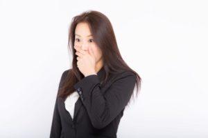 0114-2021-doushitano-vs-doukashitano-learn-japanese-online-how-to-speak-japanese-language-for-beginners-basic-study-in-japan