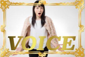 0117-2021-voice-arienai-vs-muri-learn-japanese-online-how-to-speak-japanese-language-for-beginners-basic-study-in-japan