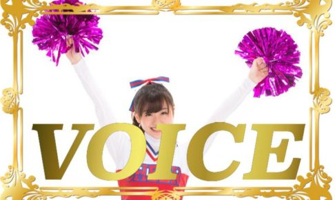 0123-2021-voice-sansei-vs-doukan-learn-japanese-online-how-to-speak-japanese-language-for-beginners-basic-study-in-japan