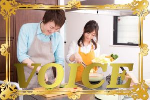 0126-2021-voice-doukyo-vs-dousei-learn-japanese-online-how-to-speak-japanese-language-for-beginners-basic-study-in-japan