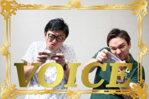 0129-2021-voice-isourou-vs-doukyo-learn-japanese-online-how-to-speak-japanese-language-for-beginners-basic-study-in-japan