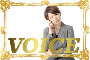 0204-2021-voice-naze-vs-doushite-vs-nande-learn-japanese-online-how-to-speak-japanese-language-for-beginners-basic-study-in-japan
