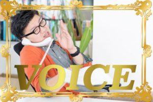 0207-2021-voice-douse-vs-nanishiro-learn-japanese-online-how-to-speak-japanese-language-for-beginners-basic-study-in-japan