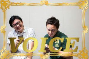 0213-2021-voice-nagara-vs-doujini-learn-japanese-online-how-to-speak-japanese-language-for-beginners-basic-study-in-japan