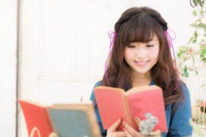 0222-2021-yomu-vs-dokusho-learn-japanese-online-how-to-speak-japanese-language-for-beginners-basic-study-in-japan