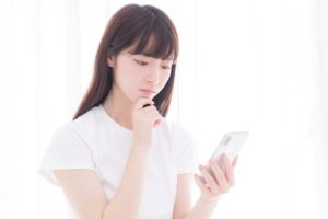 0228-2021-douyara-vs-dounika-learn-japanese-online-how-to-speak-japanese-language-for-beginners-basic-study-in-japan
