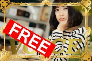 0303-2021-voice-free-shuumatsu-vs-donichi-learn-japanese-online-how-to-speak-japanese-language-for-beginners-basic-study-in-japan
