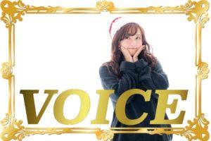 0306-2021-voice-dokidoki-vs-wakuwaku-learn-japanese-online-how-to-speak-japanese-language-for-beginners-basic-study-in-japan