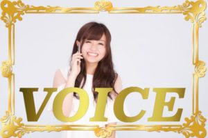 0309-2021-voice-arigatou-vs-doumo-learn-japanese-online-how-to-speak-japanese-language-for-beginners-basic-study-in-japan