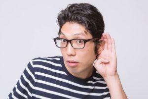 0315-2021-doko-vs-dokka-learn-japanese-online-how-to-speak-japanese-language-for-beginners-basic-study-in-japan