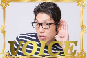 0315-2021-voice-doko-vs-dokka-learn-japanese-online-how-to-speak-japanese-language-for-beginners-basic-study-in-japan