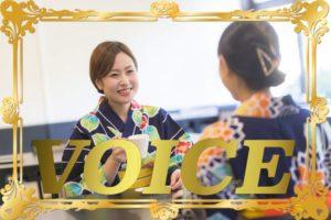 0321-2021-voice-dondon-vs-dandan-learn-japanese-online-how-to-speak-japanese-language-for-beginners-basic-study-in-japan