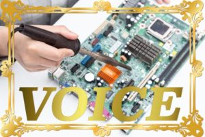 0405-2021-voice-naosu-vs-naoru-learn-japanese-online-how-to-speak-japanese-language-for-beginners-basic-study-in-japan