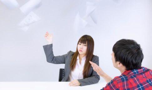 0408-2021-nageru-vs-suteru-learn-japanese-online-how-to-speak-japanese-language-for-beginners-basic-study-in-japan